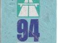 B0671074V 1994-0001