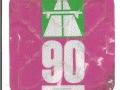 B0774345V 1990-0003
