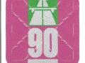 D0814878V 1990-0009