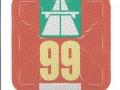 E0552793V 1999-0007