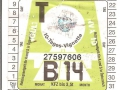 27597606V