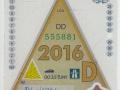 DD555881A