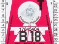 17845404V
