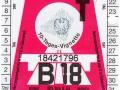 18421796V