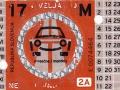 E0074464V