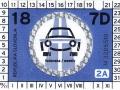M3206510V