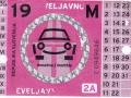 E0949846V
