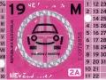 E0978858V