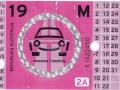 E1422450V