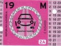E1654101V