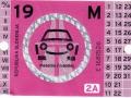 E1681526V