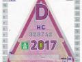 HC328742A