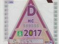 HC509555A