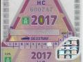 HC600747A