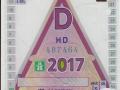 HD487464A