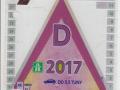 HD487464V