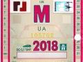 UA105702A