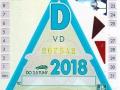 VD267542A