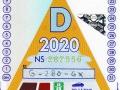 NS287556A
