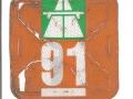 H0746756V 1991-0005