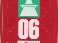 E0643627V
