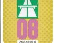 B0086805V 2008-0047