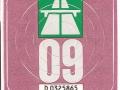 D0325865V