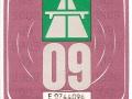 E0744096V