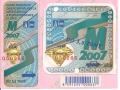 2007 050266V