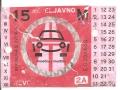E0304640V