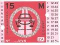 E1318997V