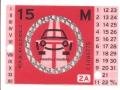 E1486775V