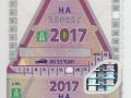 HA550257V